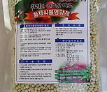 최첨단 완효성 비료/식물영양제 500그램|