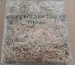 수태 75g 뉴질랜드 고급/ 수테/인테리어소품/인조이끼/수태볼/물이끼/난분갈이|
