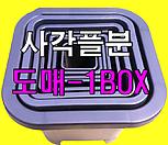 도매-1BOX 플분모여 플라스틱화분 사각포트 특가화분 포트|