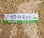 하월시아 분갈이흙-1 녹소토|