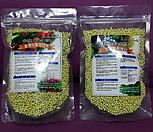 [황제 최첨단 완효성 비료 세트]일반식물영양제 500그램+블루베리영양제500그램