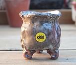 수제화분1888|Handmade Flower pot