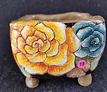 수제화분7221|Handmade Flower pot
