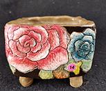 수제화분 7222|Handmade Flower pot