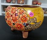 피어나수제화분8-21 Handmade Flower pot