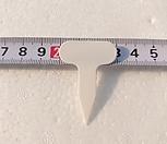 네임텍 타원형흰색3호 (5+1)|