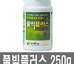 태흥풀빅플러스(250g)|