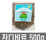 잔디비료(500g)|