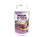 비료 퇴비 상토 유기칼슘(250g)|