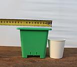 12cm녹색사각 플분 3호(10+1/튼튼한플분 사각플분 파종분 플분)|