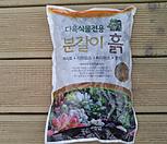 다육식물 전용 분갈이 흙(약1.5kg)|