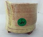 우암도예수제분 1-81|Handmade Flower pot