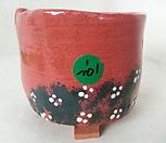 우암도예수제분 1-101|Handmade Flower pot