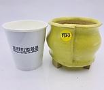 수제분 1723 Handmade Flower pot