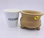 수제분 1738 Handmade Flower pot