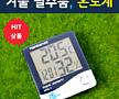 온도계(겨울필수품)