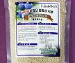 NEW황제 블루베리 전용 500그램♥최첨단 완효성 비료♥식물영양제 황제식물영양제