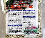 황제식물영양제/최첨단 완효성 비료/식물영양제 500그램