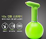 충전식분무기(1000ml)/자동/나노전동스프레이/원터치/인체공학적 디자인