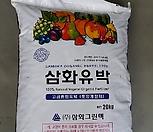 삼화유박비료(농장용) 펠렛형