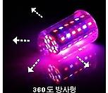 다육이 월동준비/28W 방사형 기둥형 360도 식물생장 LED등/인공태양용 SMD소자