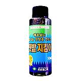 올해베스트 스프레이-살충제 살균제 영양제-셋트로 싸게^0^/