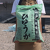 천연화산석 벽돌색 약30-50mm 1kg(화장토,복토,마감토,장식돌,장식자갈)