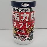 유기질비료(미원)