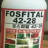 포스피탈42-281L|