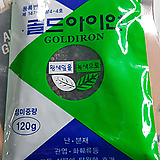 골드아이언 (미량요소복합비료) - 식물영향제 |