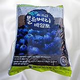 최고급 블루베리 배양토 12ℓ|
