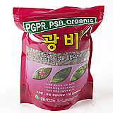 효과 완전 좋은 영양제 광비 식물영양제 보호제 식물생장촉진제|