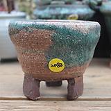 수제분 2083 Handmade Flower pot