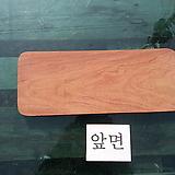 헌팅트로피용원목슬라이스(자단)0226spxp-5|