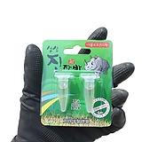 진자바(친환경살충제/천연식물관리제/보호제)|