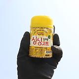 싱싱코트130g(식물영양제/식물관리제/비료)|
