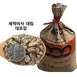 세척 마사 대립20kg(≒22kg)(대포장) 