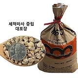 세척 마사 중립20kg(≒22kg)(대포장) 