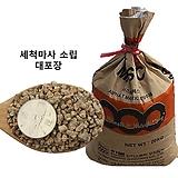 세척 마사 소립20kg(≒22kg)(대포장)
