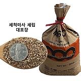 세척 마사 세립20kg(≒22kg)(대포장) 