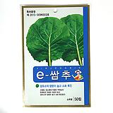 고혈압당뇨병에탁월한e-쌈추채소种子种子|
