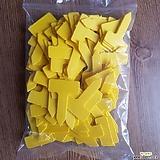 이름표(노랑)사각2호|
