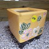수제분 1190|Handmade Flower pot