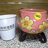 수제분 1202|Handmade Flower pot