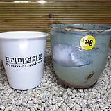 수제분 1218|Handmade Flower pot