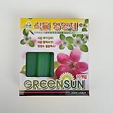 식물영양제 green sun (10개입)|