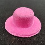 粉色모자|