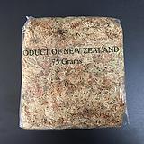 천연 고급수태 소포장 토피어리 풍란 난 재배용 75g 뉴질랜드산|