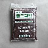 분갈이흙 원예용 배양토 상토 코코피트 분갈이용토 2.5L|