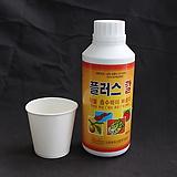 플러스칼500ml(식물면역력증진/영양제/액체영양제/발육촉진)|